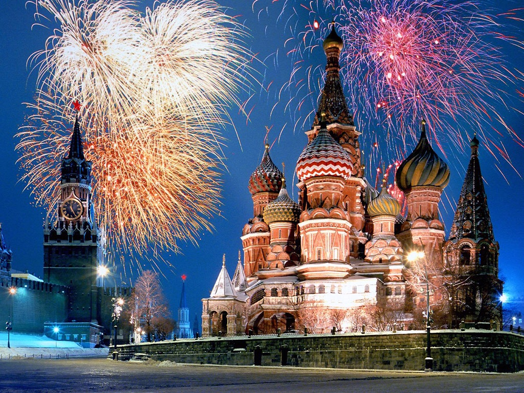 Туроператоры по России